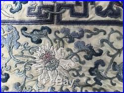 Antique Imperial Yellow-ground Embroidered Silk Panel, Qing Dynasty, 18th/19th C