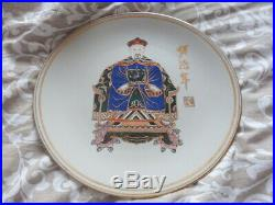 Antique Oriental Chinese Royal King Large Plate With Gold Design Edging