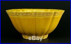 Antique QIANLONG 1735-1796 Mark & Period IMPERIAL YELLOW Ware Porcelain Bowl