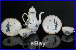 Antique Royal Worcester miniature Coffee Set Chinese Pattern Circa 1938