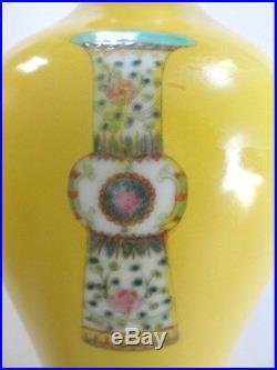 Antique c1700's Chinese Qing Yongzheng Mark 9.5 pottery Royal Yellow Vase
