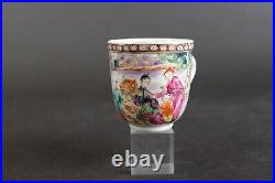 Antique chinese export porcelain tea wine cup 18thC imperial scene TOP