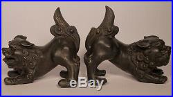 Antiques Pair Of Chinese Bronze Foo Dogs Imperial Guardian Lions