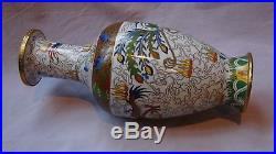 Antiue19c Chinese Cloisonne Vase 5 Clawed Imperial Dragon, Flaming Pearl#2