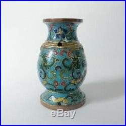 Authentic 18th Century Qianlong Gold Cloisonne Imperial Object Chinese Antique