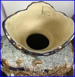 Beautiful Antique Royal Blue And Aqua And Gold Flask Type Vase