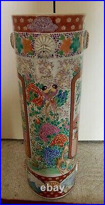 Beautiful Large Antique Royal Satsumi Hand Painted Birds Flower Umbrella Stand