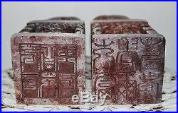 C19th Chinese Shoushan Dragons Immortals Xi Imperial Seals Chops Stamps Qing