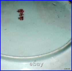 CHINESE EXPORT PORCELAIN FAMILLE ROSE PINK ANTIQUE 19thc IMPERIAL CANTON PLATES