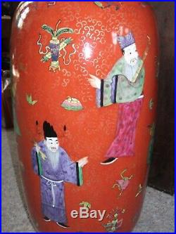 CHINESE SIGNED IMPERIAL VASE with ANCIENT SAGES verified as GENUINE ANTIQUE