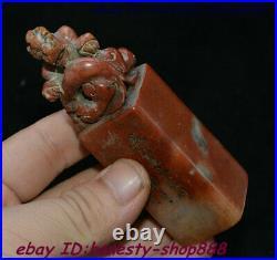 China Bloodstone Stone Carved Pixiu Beast Handwriting imperial Seal Stamp Signet