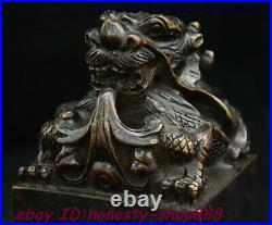 China Bronze Fengshui Dynasty Palace Dragon Dynasty Imperial Seal Stamp Signet