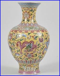 China Imperal Big Falangcai/enamel/ Dragons Vase, Stamp
