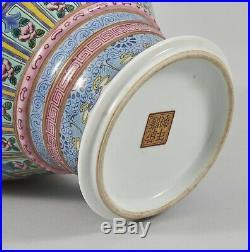 China Imperial Big Falangcai Vase, Stamp