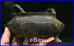 China Palace Royal Bronze Copper Carved Peony Flower Ding Incense Burner Censer