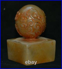 China Shou ShanStone Hand-Carving Jixiang Ruyi imperial Seal Stamp Signet Statue