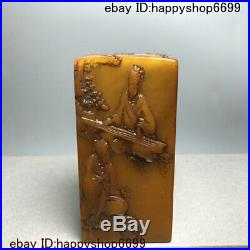 China Shoushan Stone Carved Fancies of men of letters imperial Seal Stamp Signet