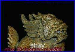 China Stone Carving Kylin Chi-lin Qilin Beast imperial Seal Stamp Signet Statue