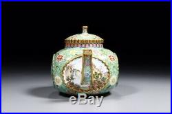 Chinese Antique Qing Dynasty Imperial Enamel Painted Bronze Teapot With Mark