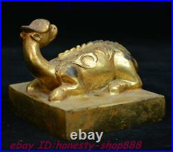 Chinese Bronze Gilt Pi xiu Brave troops Unicorn Beast imperial Seal Stamp Signet