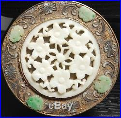 Chinese Carved White And Imperial Green Jade Cloisonne Enamel Pill Trinket Box
