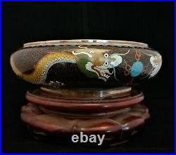 Chinese Cloisonne Brush Washer Bowl imperial dragon, 4 character Ming mark