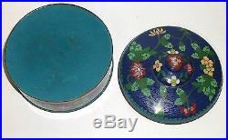 Chinese Cloisonne Royal Blue Enamel Floral Old Jar Bowl Box