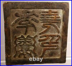 Chinese Dynasty Bronze 9 Dragons Imperial Seal Stamp Signet