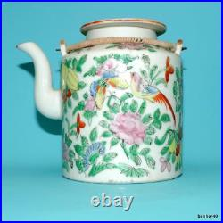 Chinese Export Porcelain 19thc Antique Imperial Canton Rose Medallion Teapot