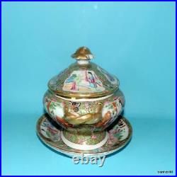 Chinese Export Porcelain Antique Imperial Canton Famille Rose Medallion Tureen
