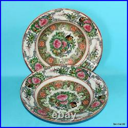 Chinese Export Porcelain Antique Imperial Canton Famille Rose Signs Plates