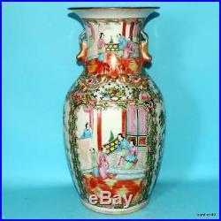 Chinese Export Porcelain Antique Imperial Canton Rose Medallion Vase No Reserve