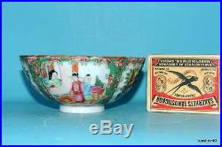 Chinese Export Porcelain Bowl Imperial Canton Pink Famille Rose Medallion