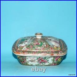 Chinese Export Porcelain Imperial Canton Famille Rose Medallion Unique Soap Dish