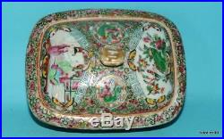 Chinese Export Porcelain Imperial Canton Famille Rose Medallion Unique Soap Dish