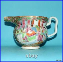 Chinese Export Porcelain Imperial Canton Famille Rose, Rose Medallion Sauce Boat