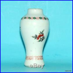 Chinese Export Porcelain Wucai Kangxi Antique Imperial Yellow Doll House Vase