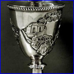 Chinese Export SIlver Ewer 1889 Royal Navy Signed