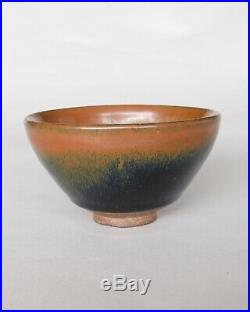 Chinese Gong Yu (Imperial) Jianyao'Hares Fur' Tea Bowl, Song dynasty or later