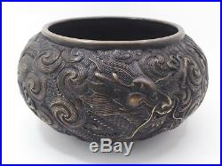 Chinese Imperial 5 Claw Dragon Bronze Bowl With Mark