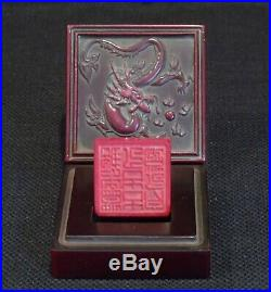 Chinese Imperial Carved Red Jade Seal With Carved Bloodstone Case C1910