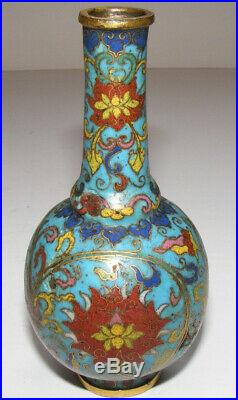 Chinese Imperial Cloisonne Enamel Tool Vase Period (1736-1795)