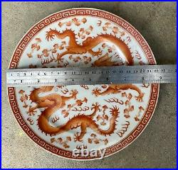 Chinese Imperial Dragon Platter Qing Dynasty 1871-1908