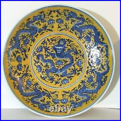 Chinese Imperial Dragon Platter Qing Dynasty Mark Blue & Yellow 12.25 Dia