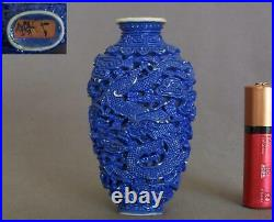 Chinese Imperial Molded Porcelain Snuff Bottle circa 1790-1820 Dragon Phoenix