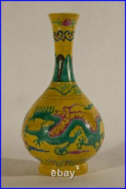 Chinese Imperial Yellow Glazed Vase With Dragon and Phoenix