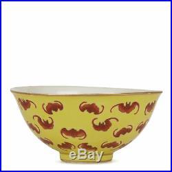 Chinese Imperial Yellow Ground Bat Decorated Tongzhi Bowl