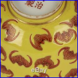 Chinese Imperial Yellow Ground Bat Decorated Tongzhi Bowl