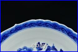 Chinese Kangxi Imperial Mark & Period Porcelain Bowl with Rare Bracketed Rim