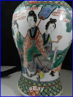Chinese Kangxi Imperial Wacai Enamel Figures Famille Verte Vase 17 3/4 tall